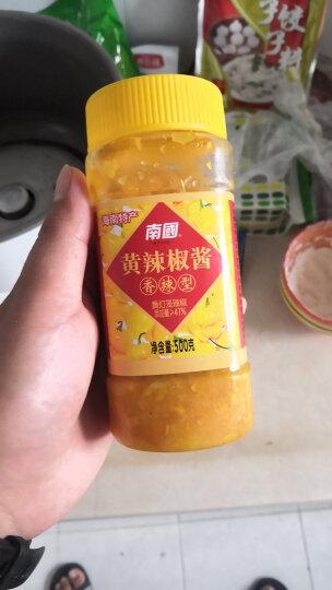 南国  火锅蘸料  海南特产 黄灯笼辣椒酱 香辣味500g/瓶 晒单图