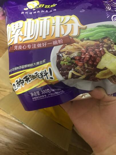 好欢螺 螺蛳粉(水煮型)广西柳州特产方便面粉速食米线 袋装300g 晒单图