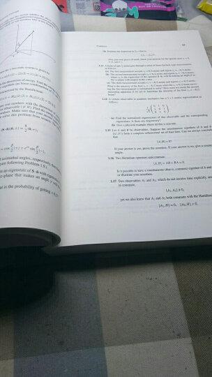 现代量子力学(第2版) 晒单图