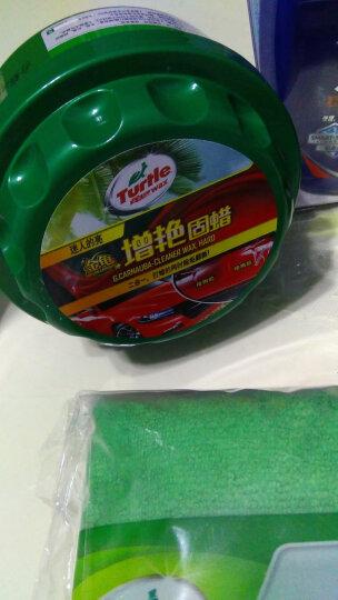 龟牌(Turtle Wax)擦车巾 洗车毛巾 擦车布 擦车毛巾 40*40 TW169*3 (3条装) 晒单图