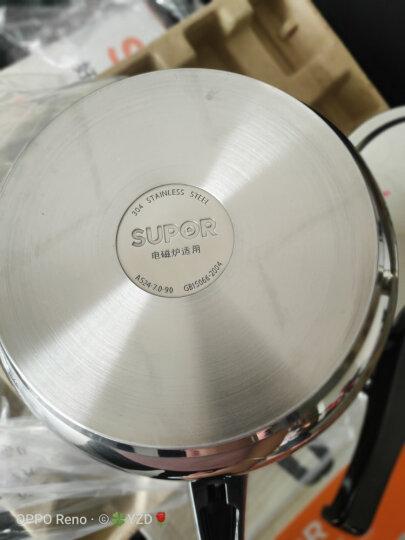 苏泊尔SUPOR好帮手304不锈钢7.0L压力锅24cm高压锅燃气电磁炉通用YS24ED 晒单图