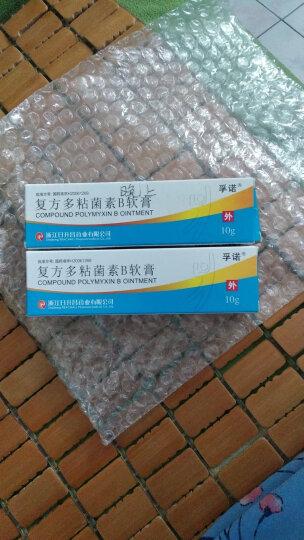 孚诺 复方多粘菌素B软膏 10g*1支/盒 晒单图