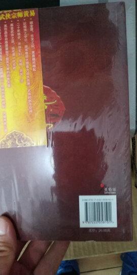 中国古筝考级曲集(套装上下册) 晒单图