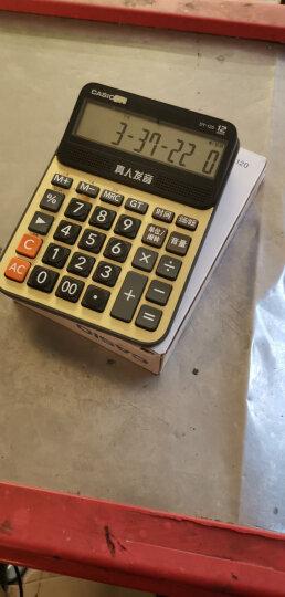 卡西欧(CASIO) DY-120-SU-DH 语音计算器 金色 晒单图