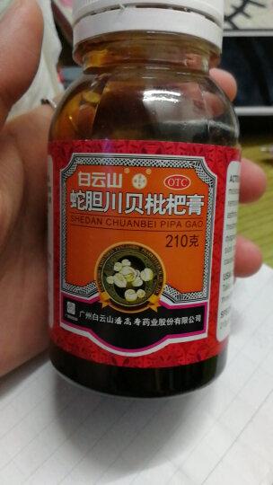 白云山潘高寿养阴清肺合剂150ml用于咽喉干燥疼痛 干咳少痰无痰 晒单图