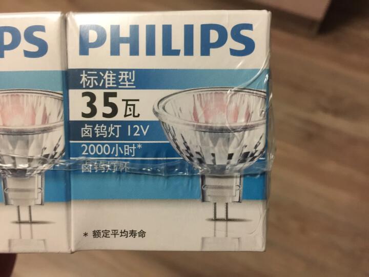 飞利浦灯杯 卤素灯杯 卤钨灯杯 灯饰照明超亮小灯泡 需搭配变压器 60W ET-E60电子变压器 单只装 晒单图