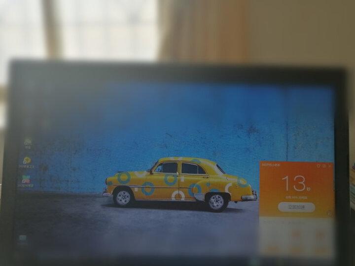 联想小新潮5000同款甄选秒杀丨A10-9620P四核高性能笔记本电脑手提轻薄本游戏办公商用本320 四核A10丨4G 128G固态 升级 2G独显 银色 W10 15.6英寸 晒单图