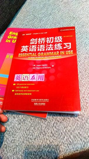 剑桥初级英语语法练习(第三版中文版)(剑桥英语在用丛书) 晒单图