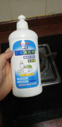 贝亲(Pigeon) 奶瓶清洗剂 餐具清洗剂 奶瓶奶嘴清洗液 植物性原料 400ml MA26 晒单图