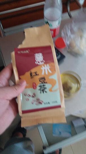 【发4袋共160包+杯子】红豆薏米茶大麦茶赤小豆薏仁芡实茶苦荞栀子薏苡仁泡水喝的组合花草茶养生茶男女 晒单图