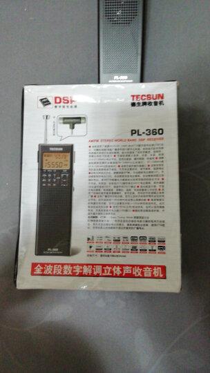 德生(Tecsun)R-208 收音机 音响 老年人 袖珍 便携 台式 调频/调幅收音机老人半导体 听力英语四六级考试 晒单图
