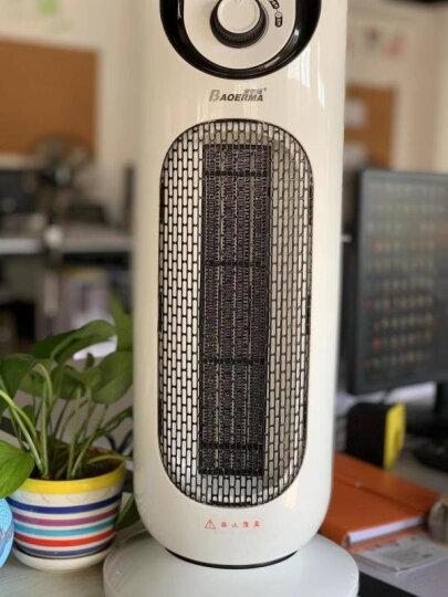 宝尔玛(Baoerma)取暖器电暖器暖风机 办公室卧室家用节能立式电暖气暖风机电暖风家电 遥控款 冷暖两用2000W 晒单图