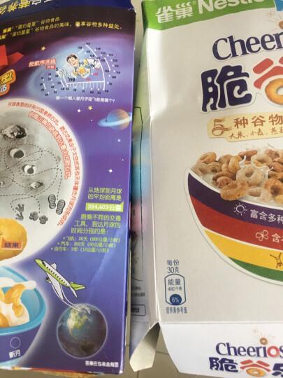 雀巢(Nestle) 蛋奶星星 麦片 非油炸 鸡蛋 牛奶 儿童营养早餐 高钙 高锌 即食谷物早餐150g 晒单图