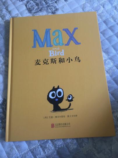 童立方·一起来逛动物园 双语版(套装共7册)扫码听英文音频 晒单图