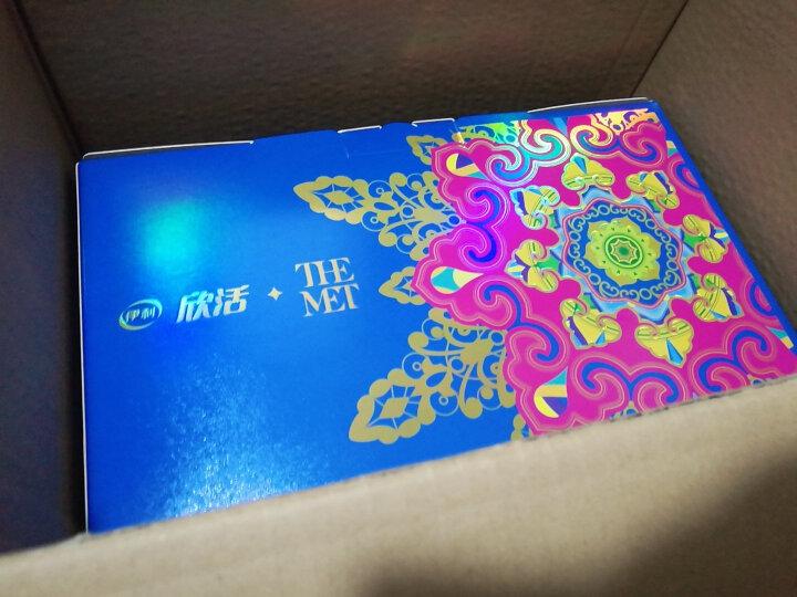 伊利欣活 中老年奶粉900g*2罐装礼盒 成人奶粉 中老年奶粉 限量礼盒包装随机发货 送礼佳品 送长辈 晒单图