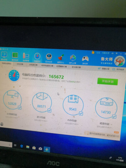 微星(MSI)GeForce GTX 1050 飙风 2G 1404-1518MHZ 128BIT GDDR5 PCI-E 3.0电竞游戏显卡 晒单图