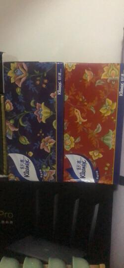 舒洁(Kleenex)抽纸纸巾 马蹄莲盒纸面巾纸餐巾纸 盒抽 200抽*3盒 晒单图