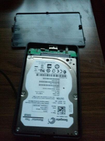 麦沃(MAIWO) K2503D 硬盘盒 适用2.5英寸串口笔记本固态SSD/机械硬盘 外置盒 黑色USB3.0 晒单图