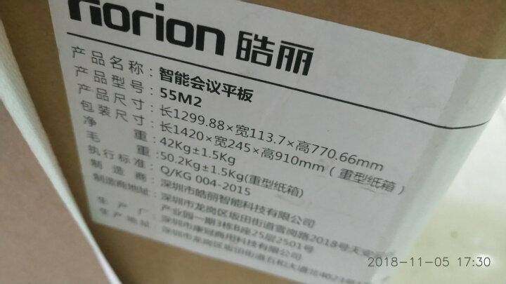 皓丽(Horion)W3266S 32英寸  商用显示 IPS全高清硬屏 酒店 网咖 设计 娱乐 游戏 办公 带底座 晒单图