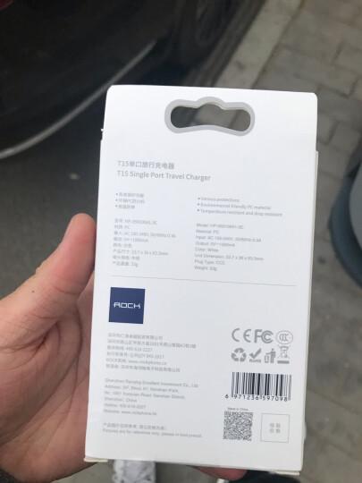 洛克(ROCK)苹果充电器单口手机充电头 支持iPhoneXS/max/XR/X/8Plus/7/6s/5三星小米华为魅族平板1A 白色 晒单图