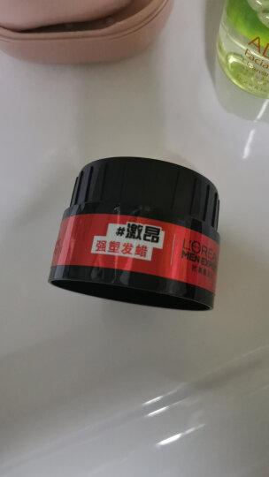 欧莱雅(LOREAL)男士强塑发蜡(强力塑型发泥发膏发胶 搭配定型喷雾干胶) 晒单图