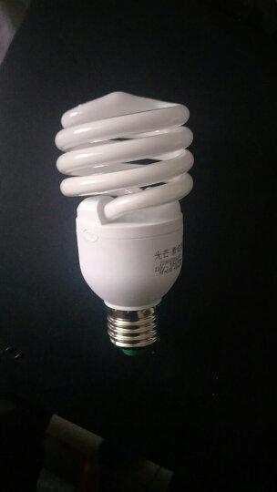 雷士照明(NVC)节能灯 E27大口螺旋 23W 4000K 冷白色(暖光) 晒单图