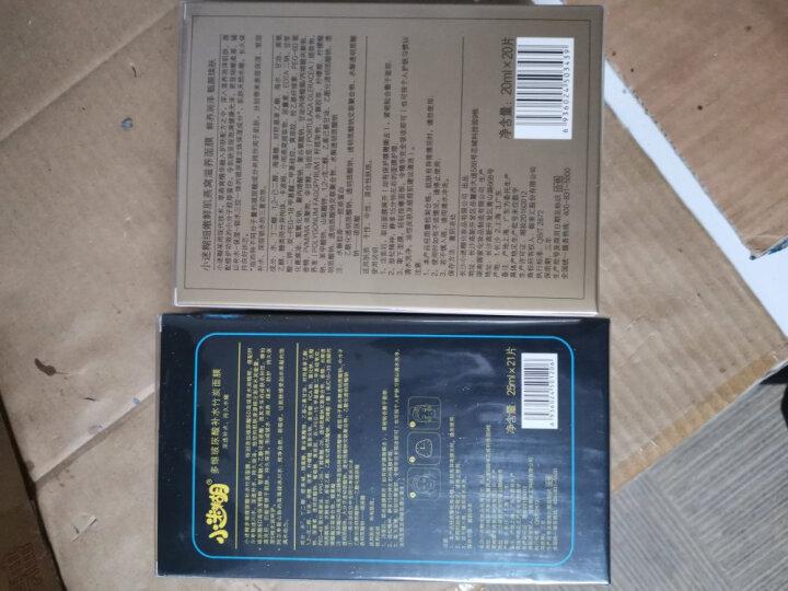 小迷糊 墨藻深透水润肌密黑面膜礼盒25片(海藻补水 清洁保湿 控油提亮 男女士学生护肤化妆品套装) 晒单图