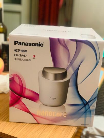 松下(Panasonic)美容仪 蒸脸器 家用补水仪 冷热喷 温冷自动 纳米香薰美容器 7种护肤模式 SA97 晒单图