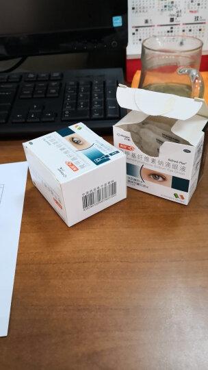 亮视 Refresh Plus羧甲基纤维素钠滴眼液30支 原装进口人工泪液 隐形眼镜眼药水 缓解眼疲劳 眼干眼涩 滴眼液单支不含防腐剂 晒单图