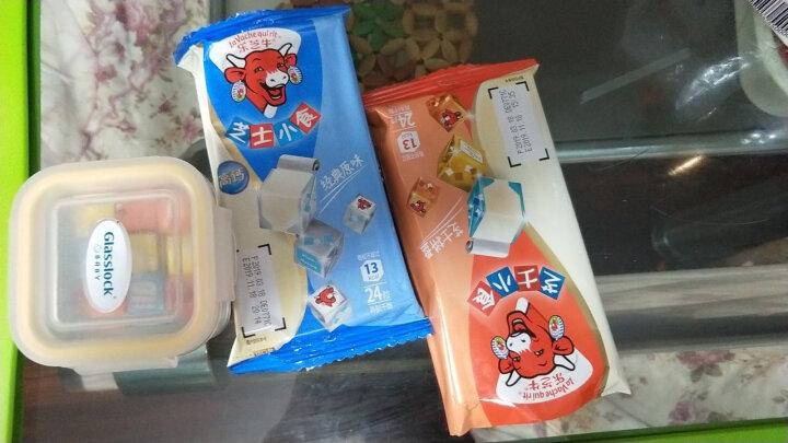 乐芝牛 芝士小食系列再制干酪(经典原味)24粒 125g/盒 晒单图