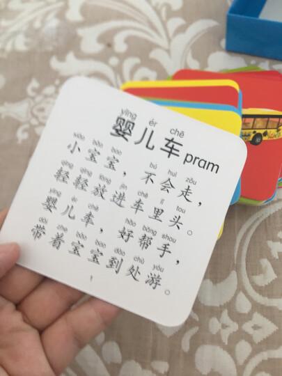 阳光宝贝 0-6岁早教撕不烂全卡 人物职业 晒单图