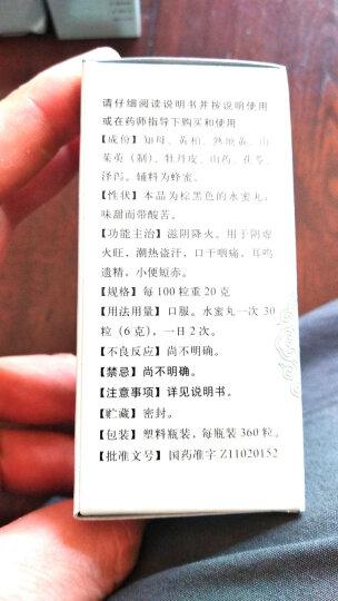 同仁堂 杞菊地黄丸(浓缩丸)120丸 滋肾养肝 北京同仁堂 晒单图