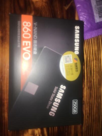 三星(SAMSUNG)250GB SSD固态硬盘 SATA3.0接口 860 EVO(MZ-76E250B) 晒单图