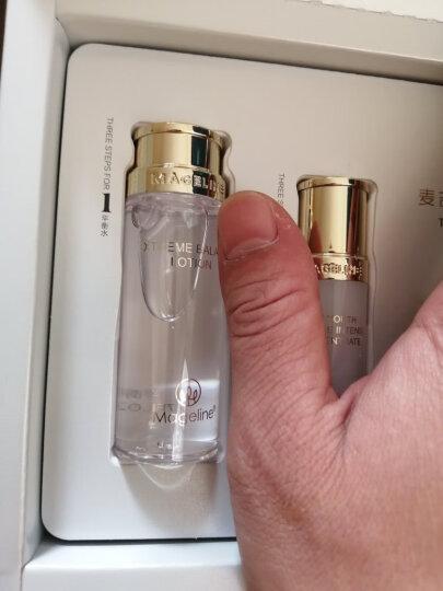 麦吉丽(Mageline)素颜三部曲小样套装平衡水精华液女贵妇膏白皙嫩肤淡化细纹提亮肤色孕妇可用 4D睫毛膏8ml 晒单图