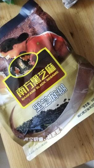 南方(精装)600g 黑芝麻糊 冲饮谷物 营养早餐  即食 黑芝麻糊 晒单图