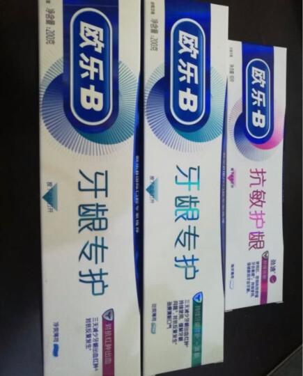欧乐B(OralB)排浊泡泡牙膏日夜组合4支装 持续牙龈修护140g*1+夜间140g*1+40g*2(新老包装随机发货) 晒单图