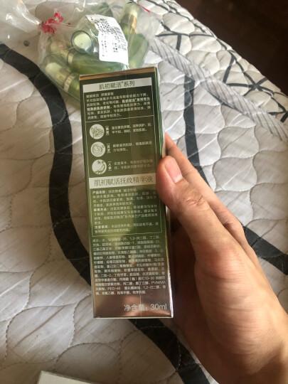 【张云雷同款】百雀羚 抗皱紧致护肤化妆品套装 肌初赋活致臻礼盒(水90ml+乳90ml+霜50g+眼霜、精华随机) 晒单图