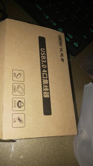 优越者USB分线器3.0 高速扩展4口HUB集线器 笔记本电脑一拖四多接口转换器 0.3米03006-BK 晒单图