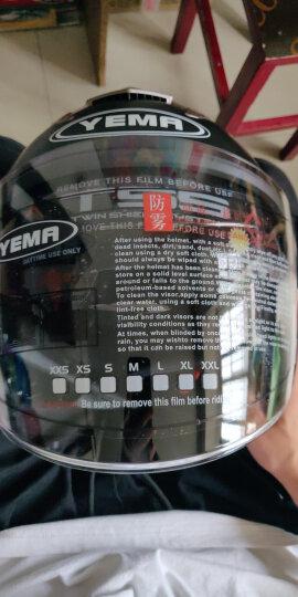 野马(YEMA)623电动摩托车头盔男女士夏季机车安全帽双镜片半盔 四季 均码 亚黑配防雾镜片 晒单图