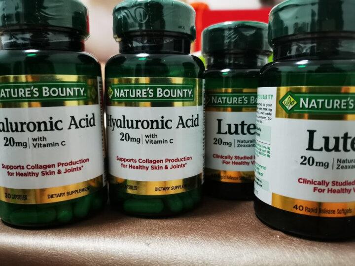 自然之宝 (Nature's bounty) 透明质酸胶囊 20mg 30粒 美国进口 美容养颜 晒单图