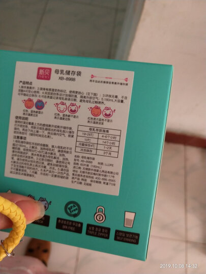 新贝 韩国进口储奶袋 母乳储存袋保鲜袋180ML存奶袋60片装 晒单图