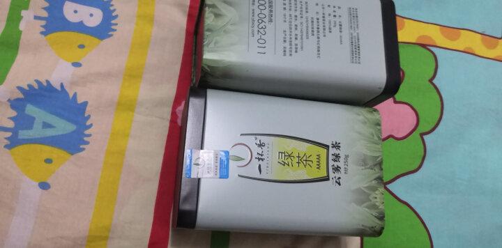 一杯香茶叶绿茶浓香型2019新茶明前云雾绿茶2罐共500g散装春茶茗茶浓香 晒单图