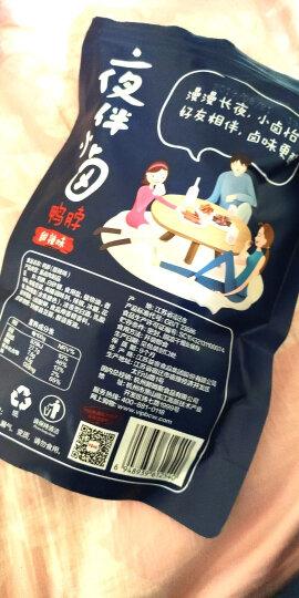 满300减200_百草味 香菇脆54g 果蔬脆片蔬菜干水果干即食零食小吃 MJ 原味 晒单图