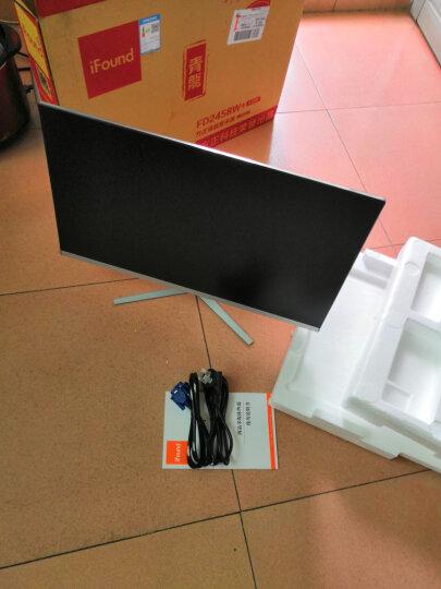 方正 (ifound) FD2458W+ 23.8英寸纤薄窄边框LED背光液晶显示器 晒单图