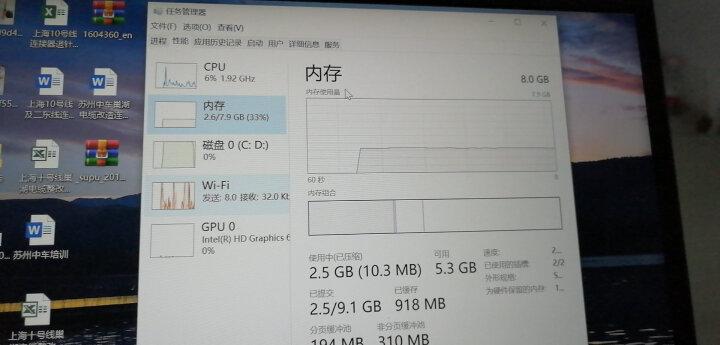 金士顿(Kingston) DDR4 2400 4GB 笔记本内存条 骇客神条 Impact系列 晒单图