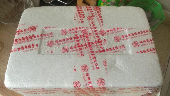 【福州馆】聚春园鱼丸火锅食材手工肉丸子450g/袋 福州正宗鱼丸1袋 晒单图