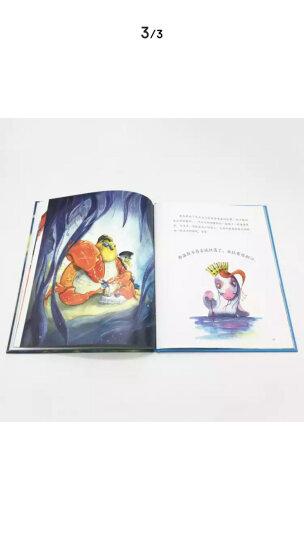 彩书坊:365夜超奇妙中国神话故事(彩图注音版) 晒单图