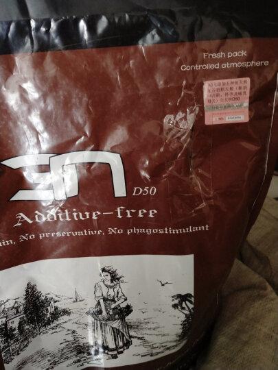 N3 五种鱼天然无谷奶糕粮全犬种狗粮15磅 晒单图