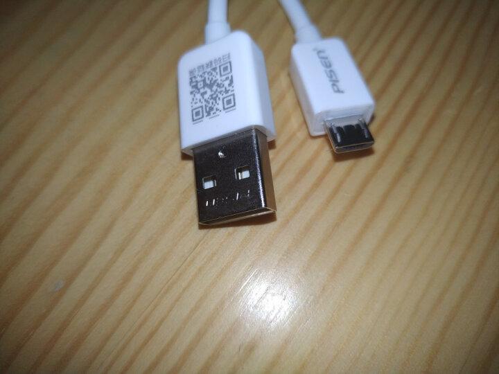 品胜(PISEN)安卓数据线 1米 Micro USB手机充电线(加长版接口)适于三星/小米/vivo/魅族/华为等 黑色 晒单图