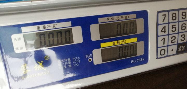 蓉城称重电子秤商用台秤计价秤精准克秤30kg电子称公斤食物孑秤菜场水果充电秤家用食品计数秤厨房秤 30KG干电两用液晶平盘 晒单图